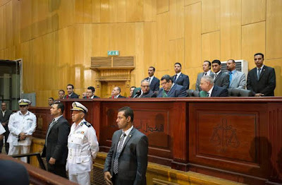 Cairo Criminal Court