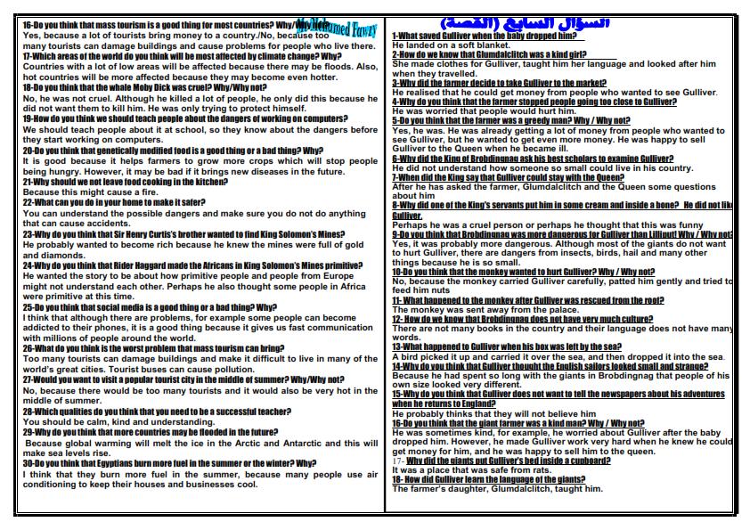 مراجعة ليلة الامتحان لغة انجليزية تانية ثانوى ترم ثاني 8 ورقات مجابة مستر محمد فوزي Answered_006