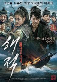 Profil Son Ye-Jin Dan Daftar 7 Film Seru Yang Dibintanginya