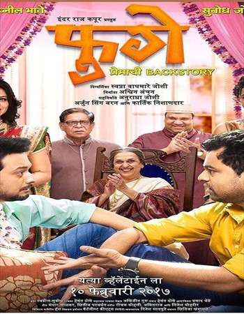 Fugay 2017 Marathi 720p   Watch Online Google Drive Free Download 300mb.cc