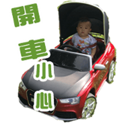 Hsiang-baby