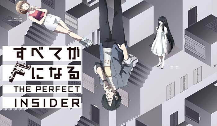 Rekomendasi Anime Misteri Terbaik