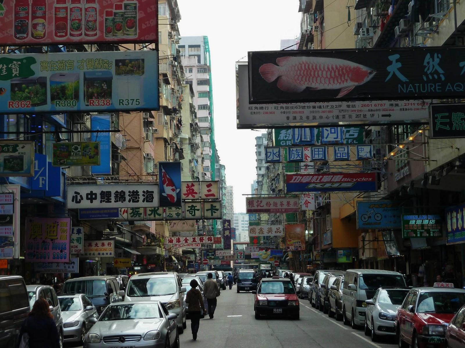 komischer anruf aus hongkong
