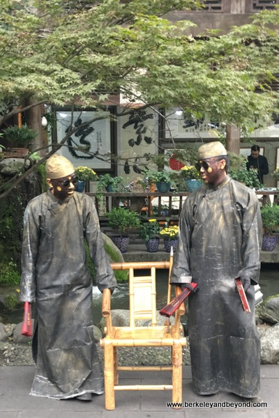 street performers on Jinli Old Street in Chengdu, China