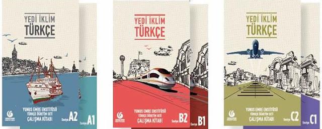تحميل منهاج يونس امرة لتعليم اللغة التركية pdf