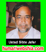 http://www.humariwebshia.com/p/ustad-sibte-jafar-manqabat-2002-to-2005.html