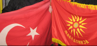 Turkish businessmen interested in cooperation with Macedonian counterparts