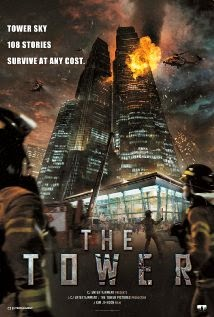The Tower (I) (2012) ταινιες online seires oipeirates greek subs