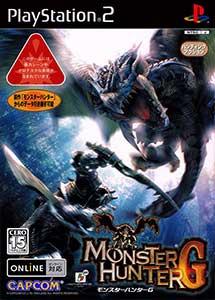 Monster Hunter G PS2 ISO (Ntsc-J) (MG-MF)