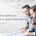 [SCAM] Мошеннический сайт big-pay.ru - Отзывы, платит или лохотрон?