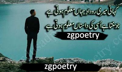 www.zpoetry.blogspot.com
