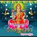 Top Varalakshmi Vratam Wishes Telugu Quotes Pictures Best Lakshmi Devi Images
