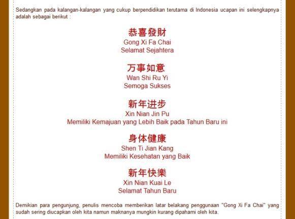 gambar kata ucapan selamat tahun baru imlek text china mandarin asli lengkap dengan artinya
