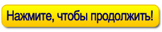 https://bc.businessprocess.biz/ru/reg/registration?ref=svetangel