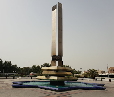 Memorial Fountain Union Square Deira Dubai