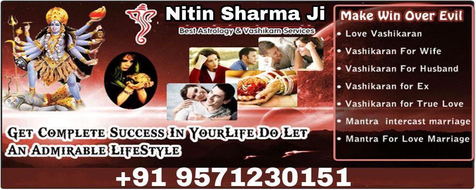 91 9571230151 love problem solution guru ji in bhopal