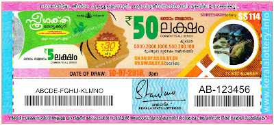 "KeralaLottery.info, ""kerala lottery result 10.7.2018 sthree sakthi ss 114"" 10th july 2018 result, kerala lottery, kl result,  yesterday lottery results, lotteries results, keralalotteries, kerala lottery, keralalotteryresult, kerala lottery result, kerala lottery result live, kerala lottery today, kerala lottery result today, kerala lottery results today, today kerala lottery result, 10 07 2018, 10.07.2018, kerala lottery result 10-07-2018, sthree sakthi lottery results, kerala lottery result today sthree sakthi, sthree sakthi lottery result, kerala lottery result sthree sakthi today, kerala lottery sthree sakthi today result, sthree sakthi kerala lottery result, sthree sakthi lottery ss 114 results 10-7-2018, sthree sakthi lottery ss 114, live sthree sakthi lottery ss-114, sthree sakthi lottery, 10/7/2018 kerala lottery today result sthree sakthi, 10/07/2018 sthree sakthi lottery ss-114, today sthree sakthi lottery result, sthree sakthi lottery today result, sthree sakthi lottery results today, today kerala lottery result sthree sakthi, kerala lottery results today sthree sakthi, sthree sakthi lottery today, today lottery result sthree sakthi, sthree sakthi lottery result today, kerala lottery result live, kerala lottery bumper result, kerala lottery result yesterday, kerala lottery result today, kerala online lottery results, kerala lottery draw, kerala lottery results, kerala state lottery today, kerala lottare, kerala lottery result, lottery today, kerala lottery today draw result"