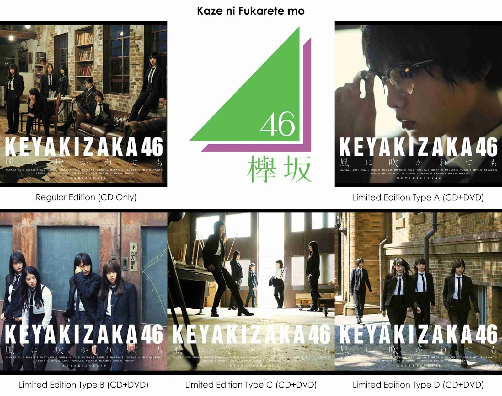 keyakizaka46 5th single