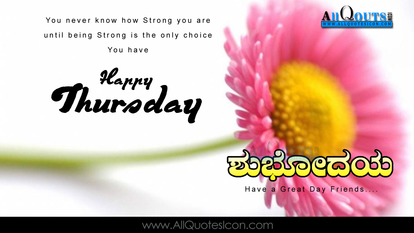 20 happy thursday images best kannada good morning quotes