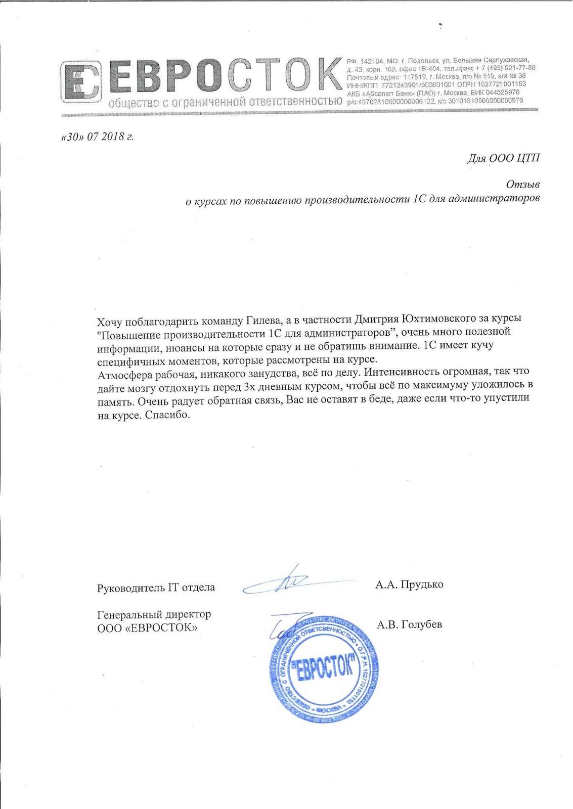Серпуховская 19 бухгалтерия консультации бухгалтера нижний тагил