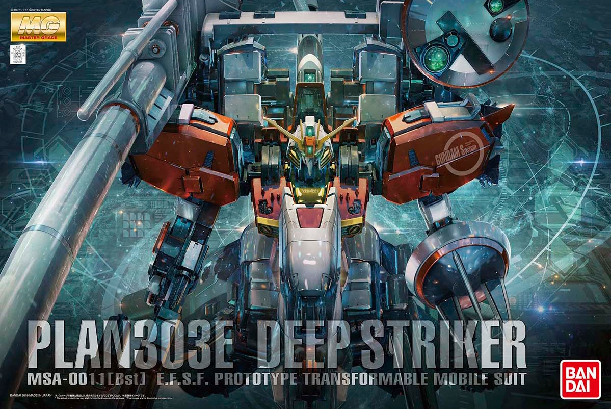 "MG 1/100 Plan303E ""Deep Striker"" box art"