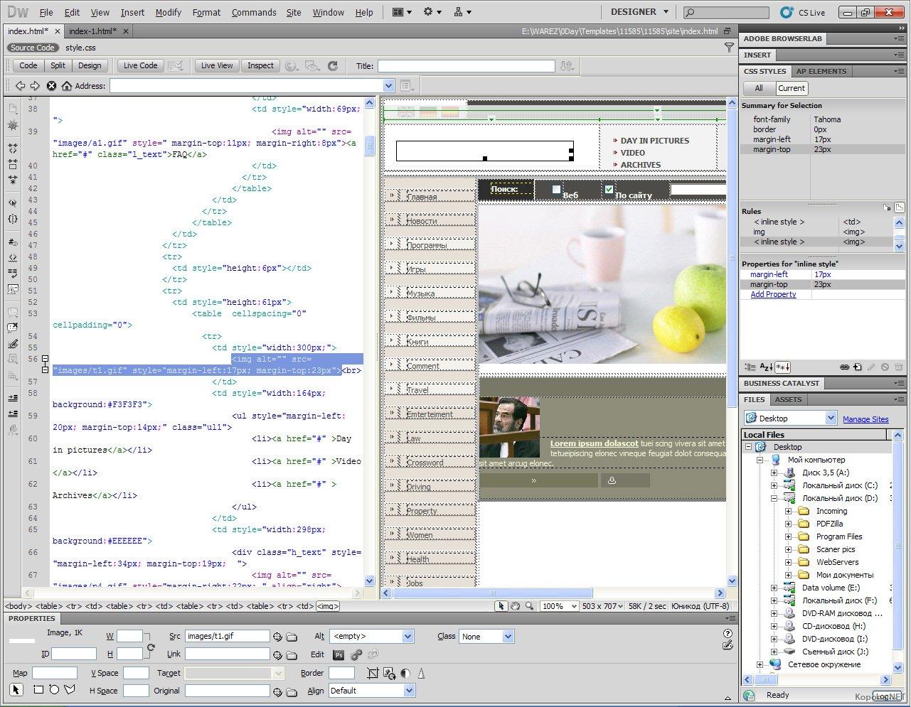 dreamweaver software torrent