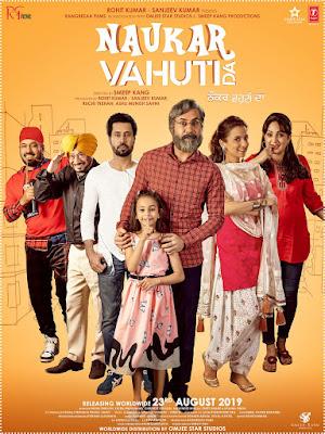 Naukar Vahuti Da 2019 Punjabi 480p WEB HDRip 350Mb x264
