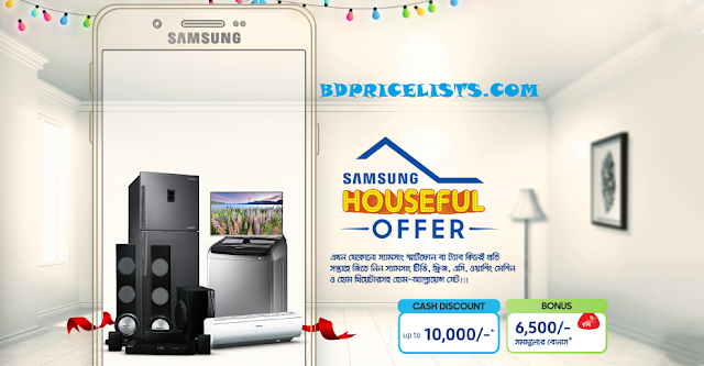 Samsung Houseful Offer Up to 10,000 Tk Discount & 6500 Tk Bonus !!