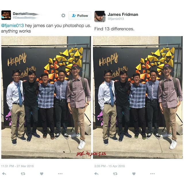 اوجد  13 اختلاف بين الصورتين
