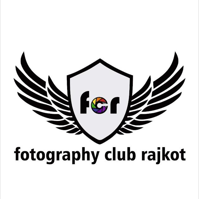 राजकोट का अनोखा क्लब : फोटोग्राफी क्लब ऑफ राजकोट (FCR)
