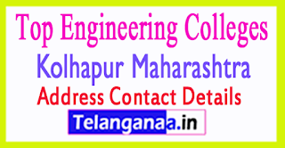 Top Engineering Colleges in Kolhapur Maharashtra