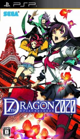descargar 7th Dragon 2020 para psp cso 1 link español mega