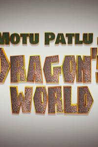 Motu Patlu in Dragon's World (2017) (Multi Audios) (Hindi-Telugu-Tamil) 720p HDRIP