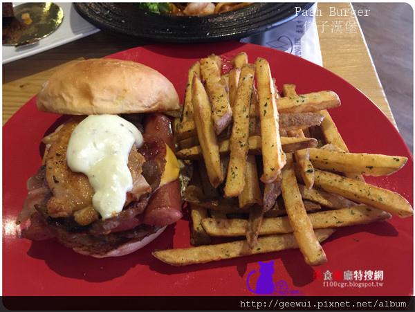 [中部] 台中市林森路【Pash Burger 傻子漢堡】來吃巧、來吃費工的美式漢堡、有實驗精神、漢堡、義大利麵、飲料無限暢飲!