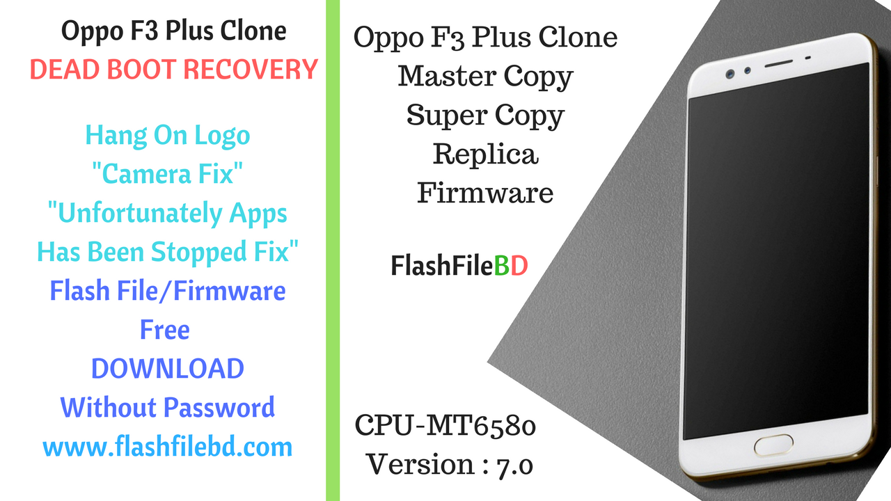 Try These Oppo F3 Plus Firmware Update {Mahindra Racing}