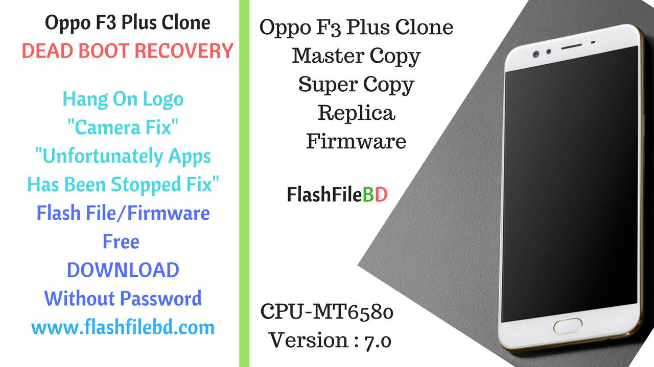 Oppo F3 Flash File