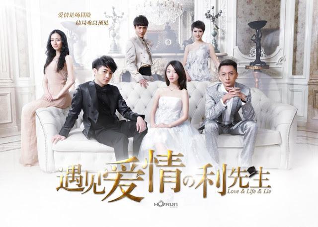 Love & Life & Lie Chen Xiao Zhou Dongyu