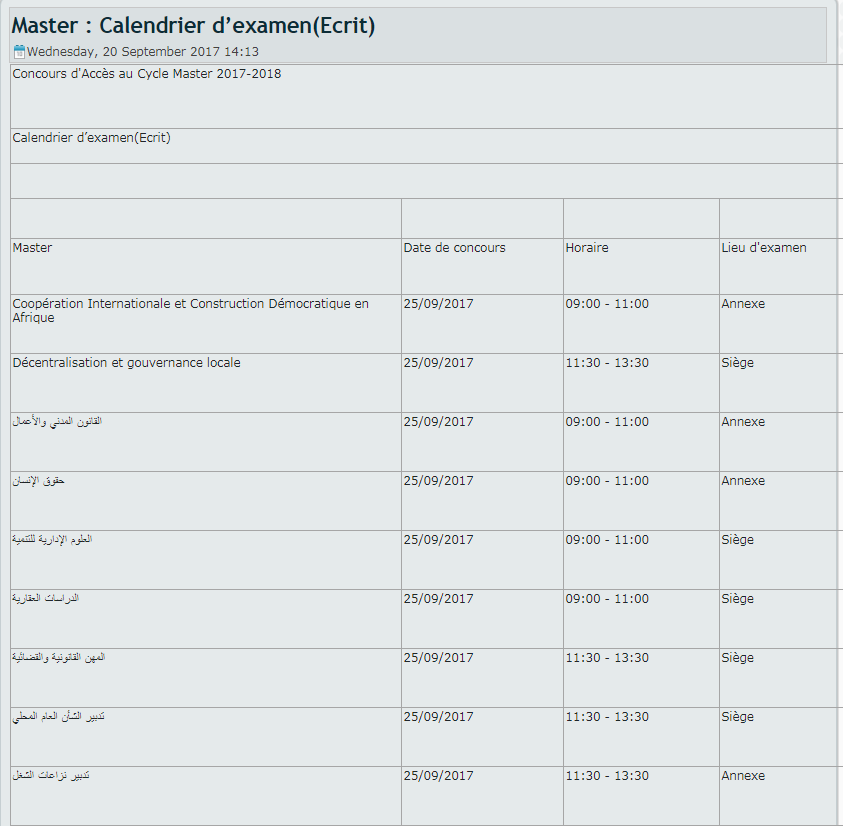 عاجل الإعلان عن البرمجة الزمنية لإمتحانات ماستر كلية الحقوق بطنجة