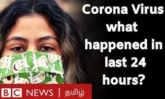 Corona Virus: Spain, Singapore, Saudi Arabia, India, USA Updates