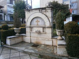 η κρήνη στην αγία Μαρίνα των Ιωαννίνων