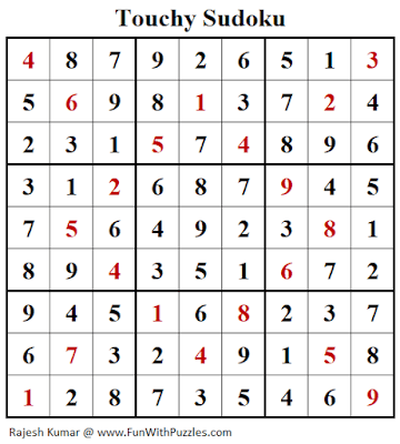 Answer of Touchy Sudoku Puzzle (Fun With Sudoku #336)