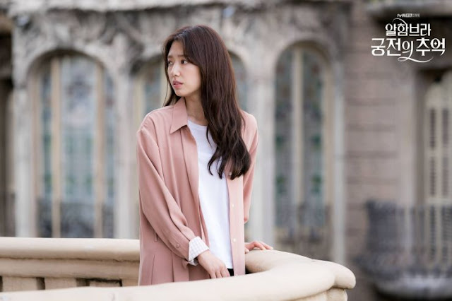Memories of the Alhambra k-drama first impressions Park Shin Hye