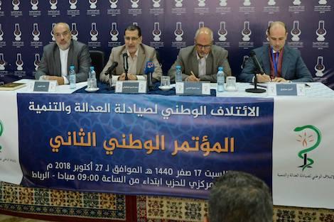 """العثماني يشترط """"تخليق السياسيّين"""" للوفاء بالالتزامات تجاه المغاربة"""