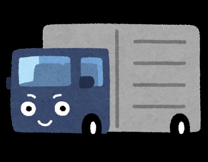 トラックのオイル交換時期目安・料金相場・交換方法・エレメント