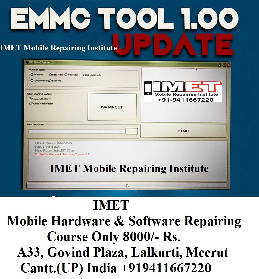 Mrtkey Emmc Tool V1 00 New Update – World First OPPO A3S FRP Remove