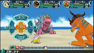 Gambar Digimon Adventure