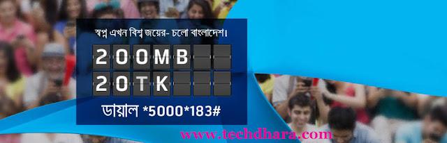 GP 200MB internet data at 20 Taka