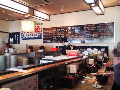店内 回転寿司 鮮(せん)