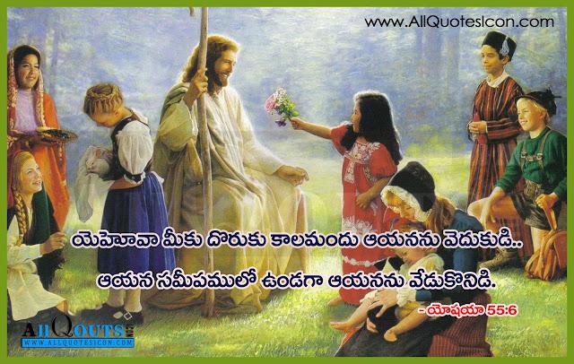 Bible Verses Quotes in Telugu HD Wallpapers Best Jesus ...
