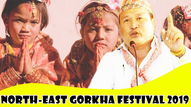 The North-East Gorkha Mahotsav 2019 from Jan 8 to 11